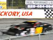 Solid Rock Carriers CARS Tour Event Preview Pres. By Accent Imaging: Race Face Tel-Med 300 at Hickory Motor Speedway — June 13, 2020